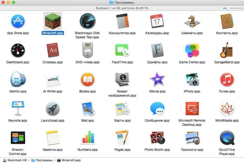 Как установить Minecraft на OS X-05