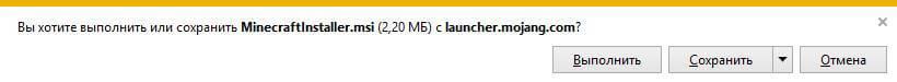 Как установить Minecraft в Windows-02