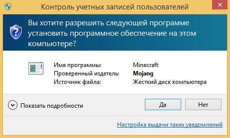 как установить minecraft на windows 10-01