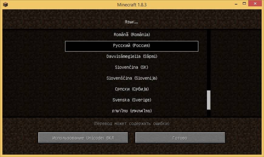 как устанавливать minecraft на windows 7