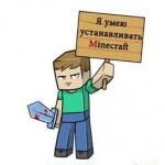 Как установить Minecraft в Windows