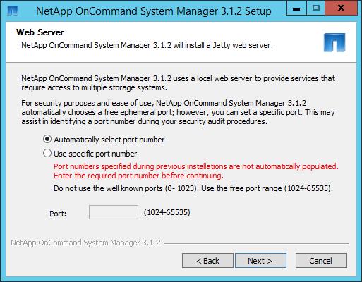 Как установить System Manager в Windows-04