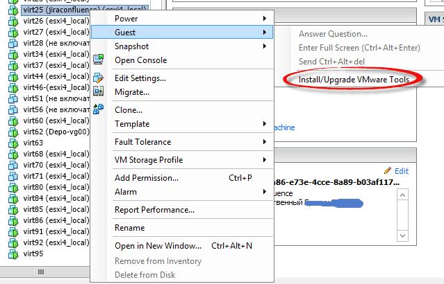 Как установить VM Tools в виртуальной машине с Windows в ESXI 5.5.x-01