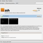 Как установить ZSH в Debian