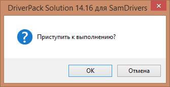 Как установить и обновить все драйвера в Windows 10-04