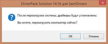 Как установить и обновить все драйвера в Windows 10-07