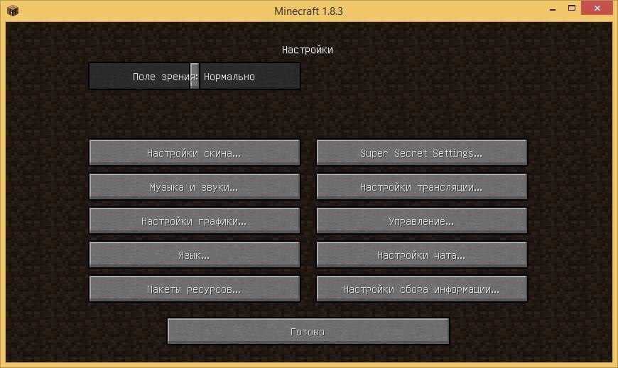 Как установить пакета ресурсов для Minecraft в Windows-11