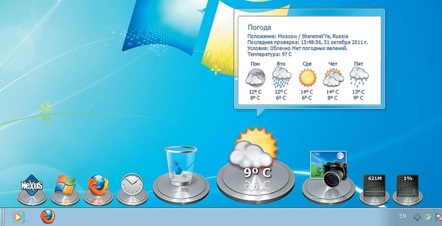 Как установить возможности рабочего стола в Windows Server 2012 R2-0