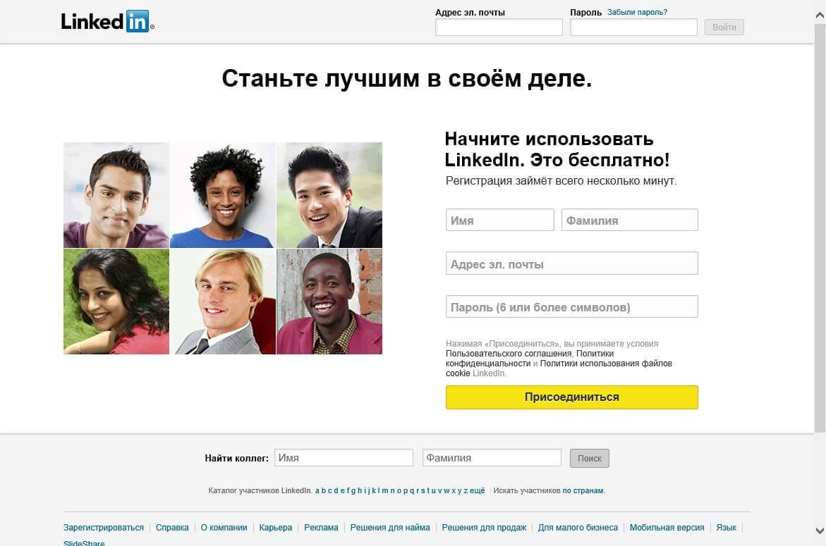 Как включить двухфакторную аутентификацию LinkedIn Account-01