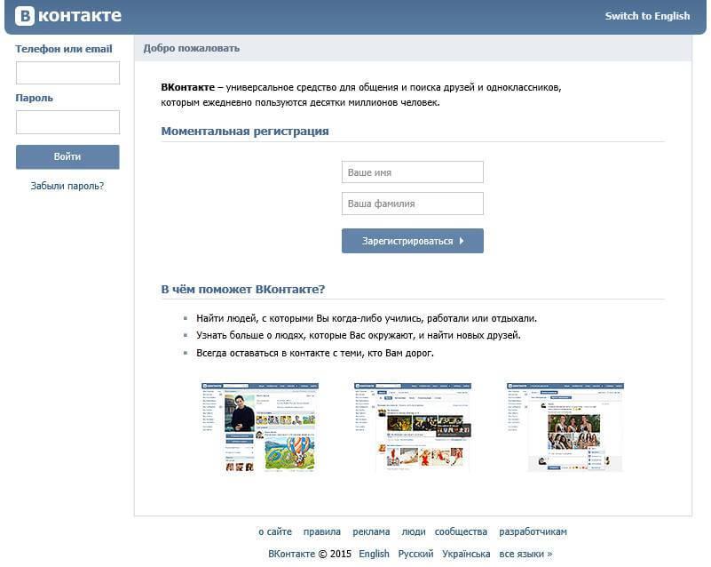 Как включить двухфакторную аутентификацию аккаунта ВКонтакте -01