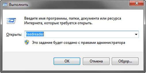 Как запустить неописанные в PATH программы из командного интерпретатора Windows-03