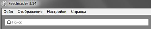 Как запустить неописанные в PATH программы из командного интерпретатора Windows-04