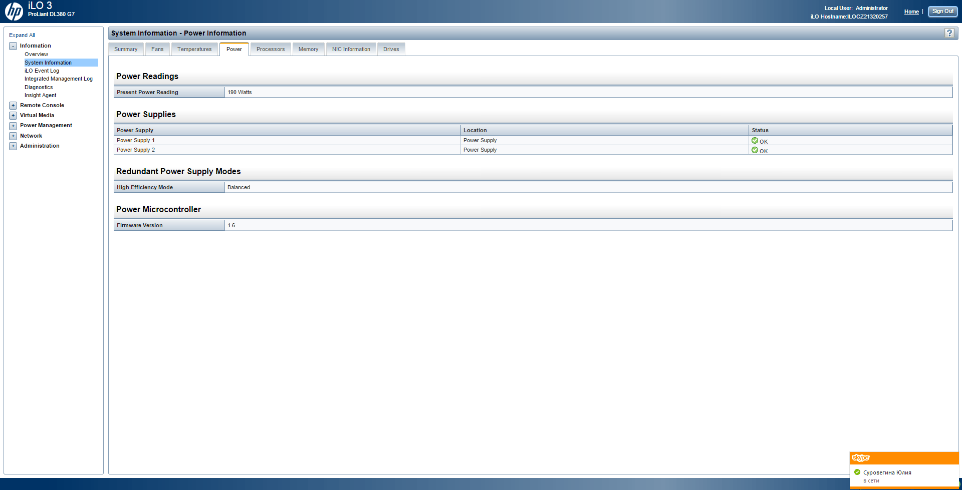 Обзор параметров ILO 3 в HP dl380 g7-06