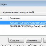 Переменные среды в Windows