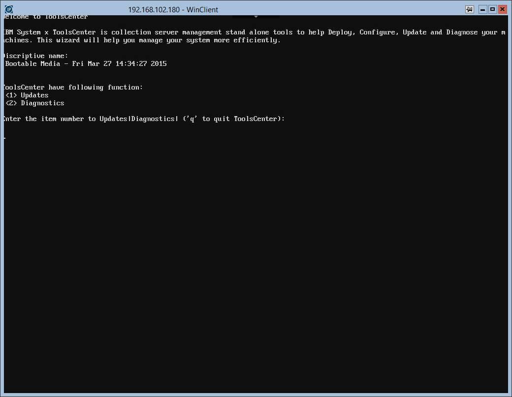 Загрузка с диска автоматического обновления прошивок в IBM серверах.-04