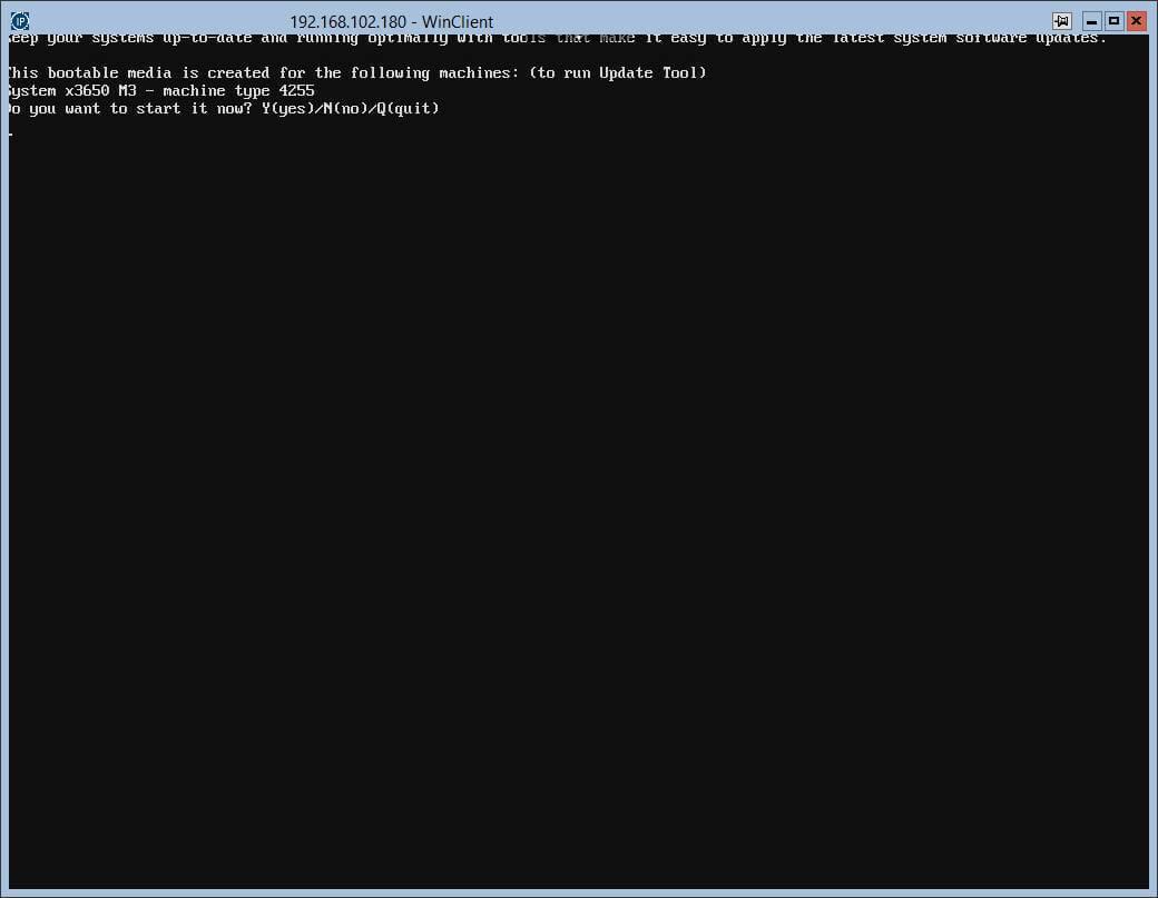 Загрузка с диска автоматического обновления прошивок в IBM серверах.-05