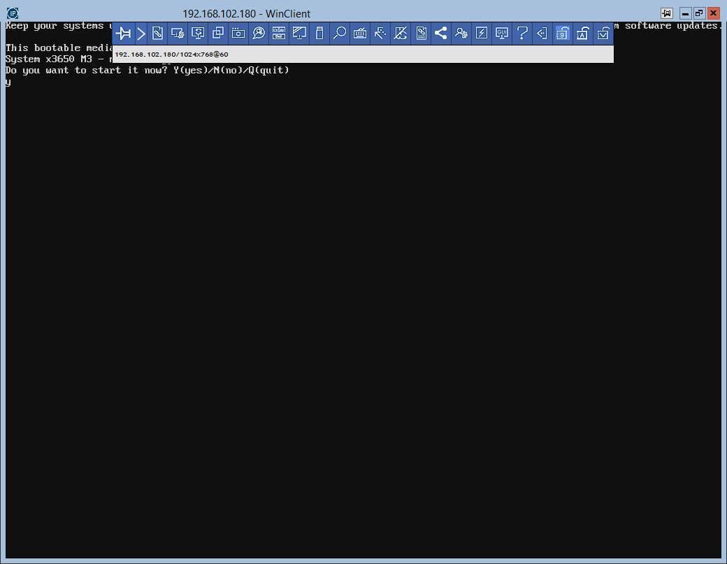 Загрузка с диска автоматического обновления прошивок в IBM серверах.-06