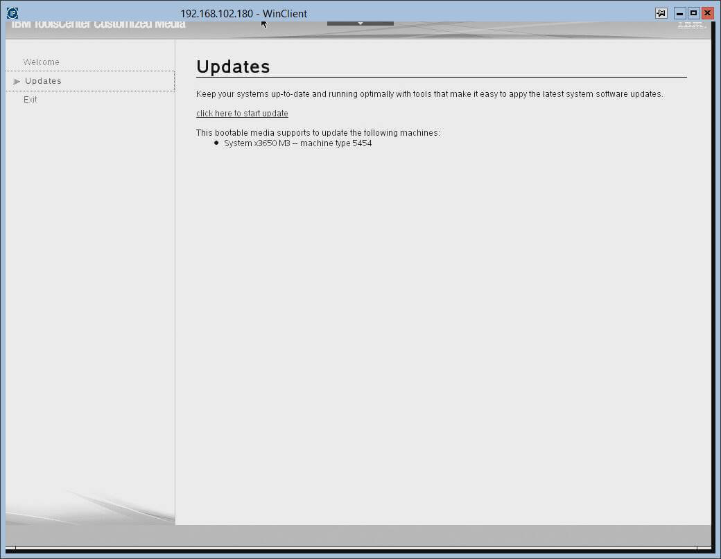Загрузка с диска автоматического обновления прошивок в IBM серверах.-12