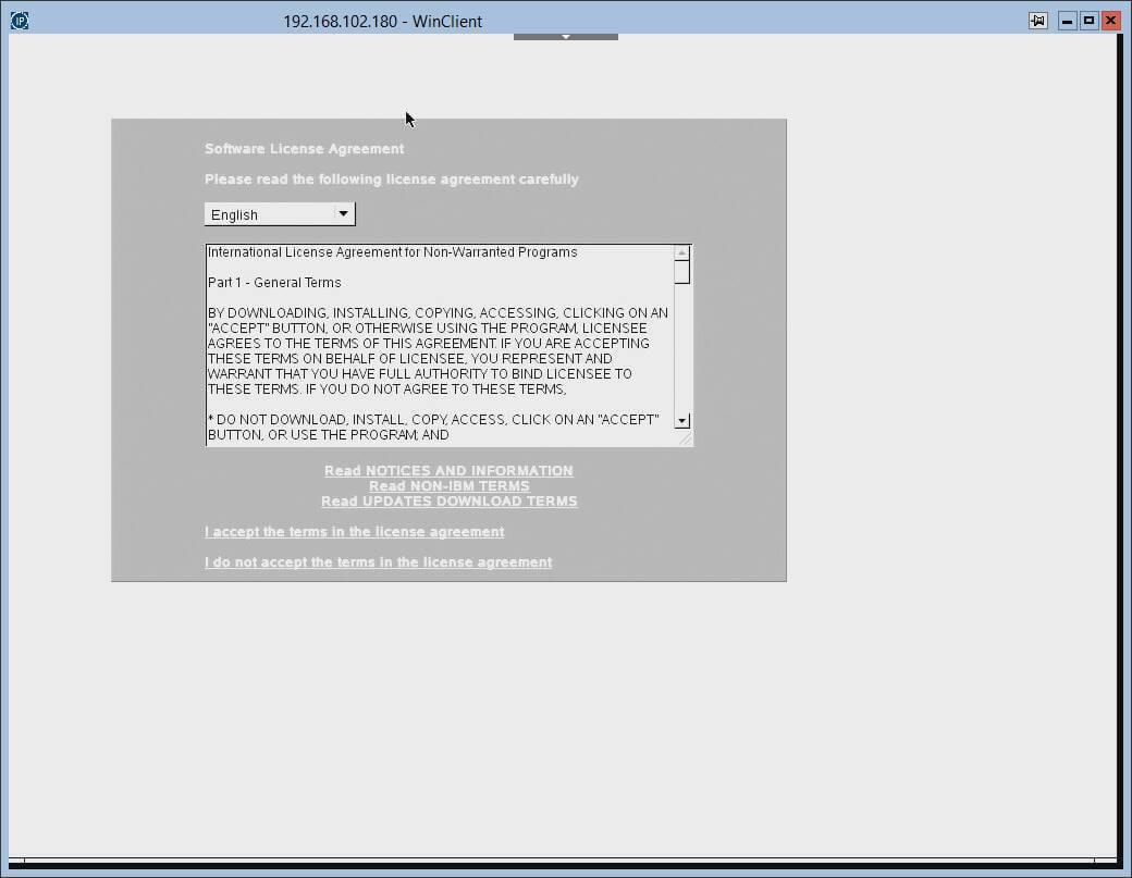 Загрузка с диска автоматического обновления прошивок в IBM серверах.-13
