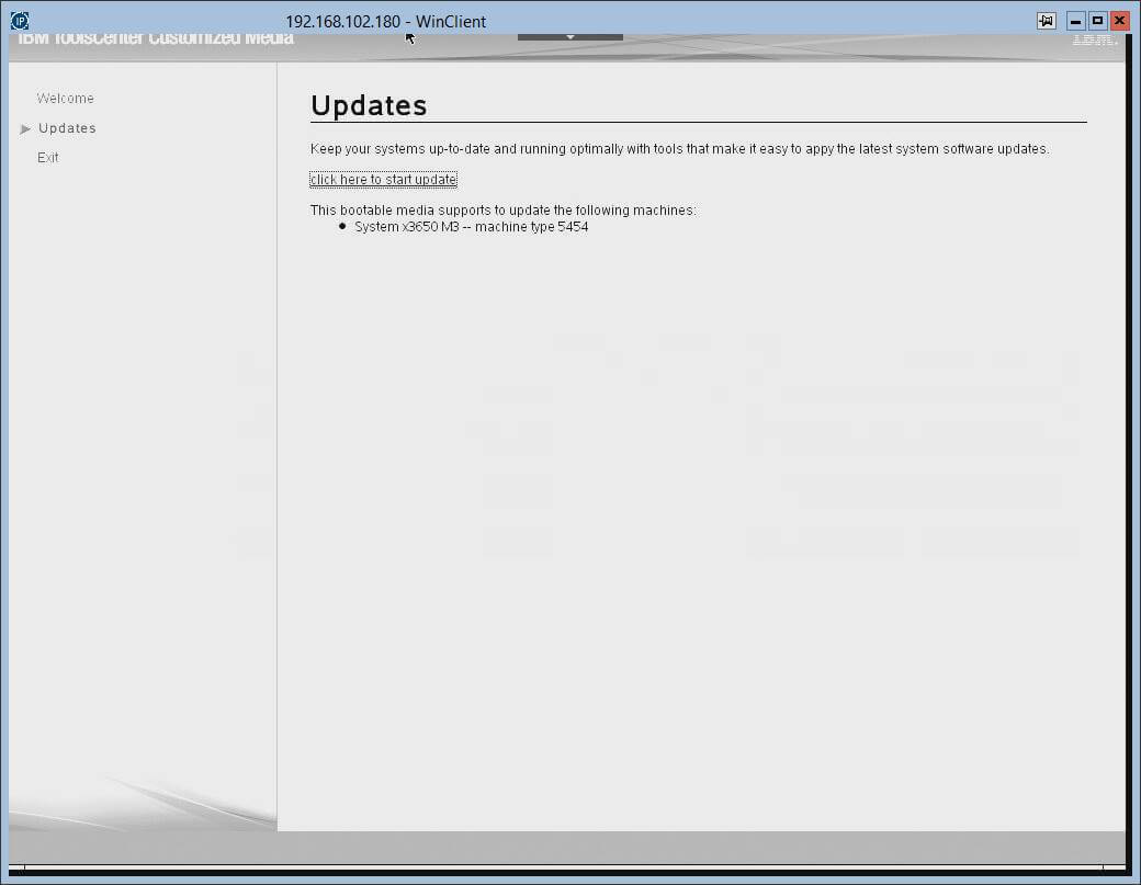 Загрузка с диска автоматического обновления прошивок в IBM серверах.-18