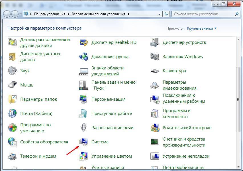 Что такое файл подкачки Pagefile.sys-02