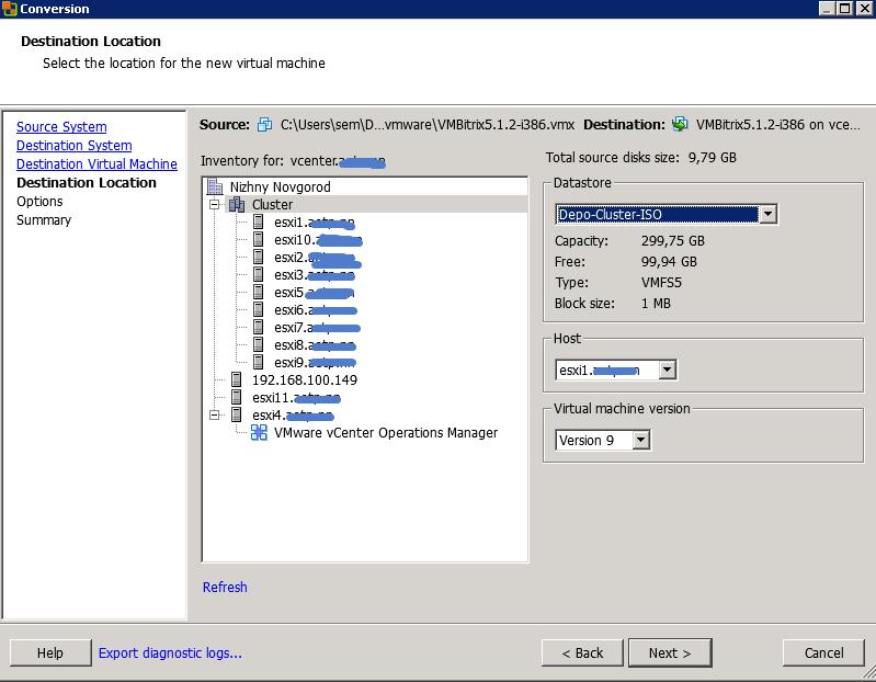 Как конвертировать виртуальную машину vMware Workstation в ESXI 5.5-08
