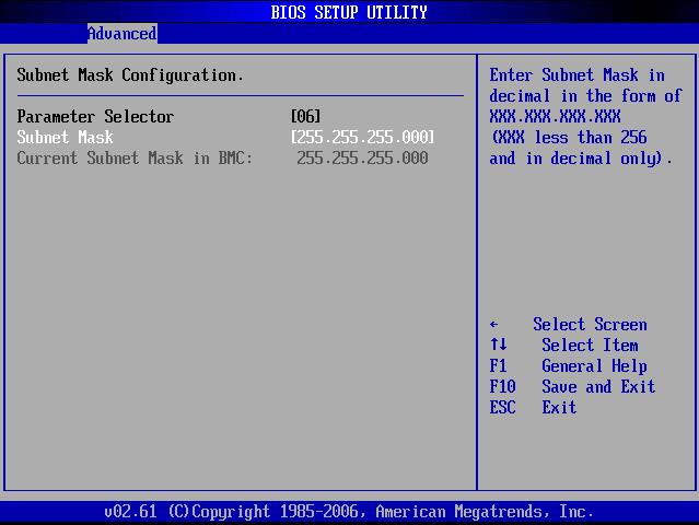 Как настроить IPMI на серверах Supermicro в BIOS-06