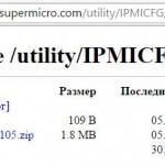 Как настроить IPMI на серверах Supermicro в ESXI 5.5