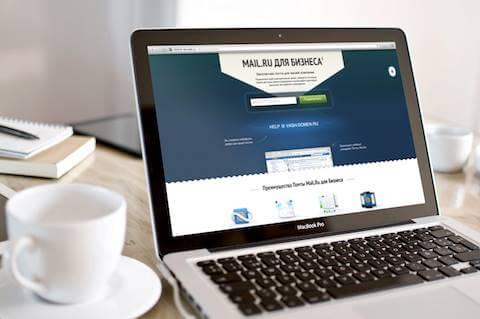 Как настроить почту mai.ru для бизнеса на reg.ru