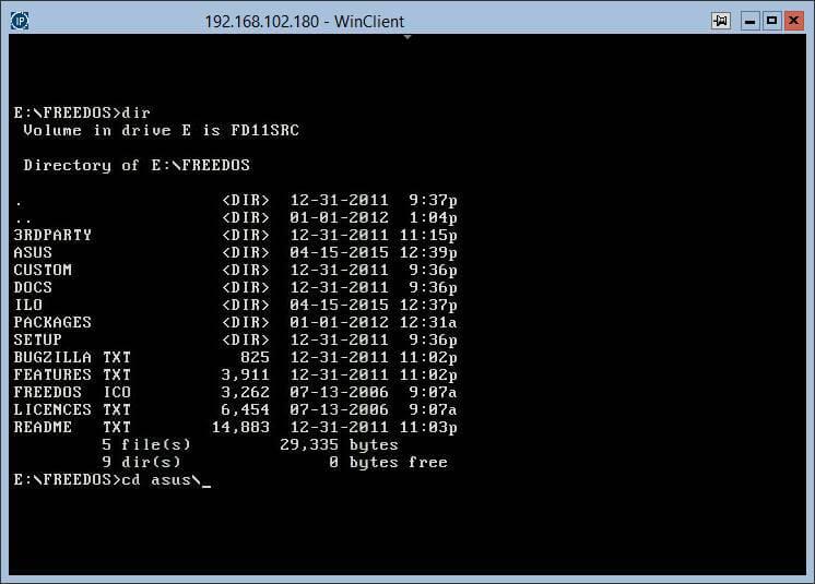 Как обновить BIOS на сервере Aquarius Server T50 D68-06