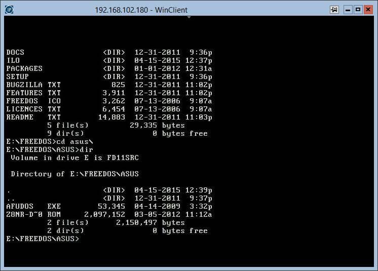 Как обновить BIOS на сервере Aquarius Server T50 D68-07