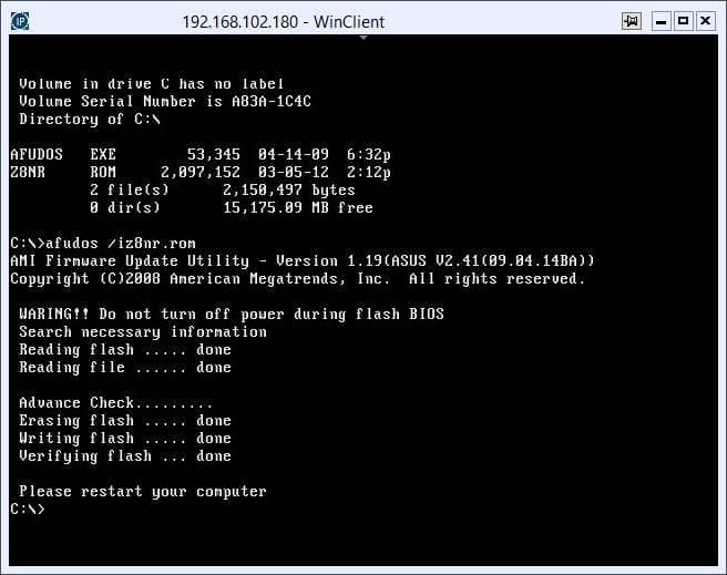 Как обновить BIOS на сервере Aquarius Server T50 D68-10