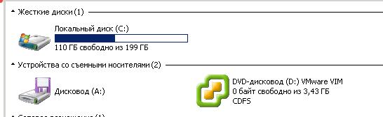 Как обновить Vcenter 5.5.1945274  до 5.5.2442329 - часть 1-01