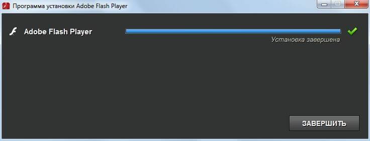 Install Flash Player Windows 10