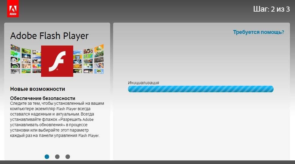 Как обновить adobe flash player на яндекс браузере - 3533