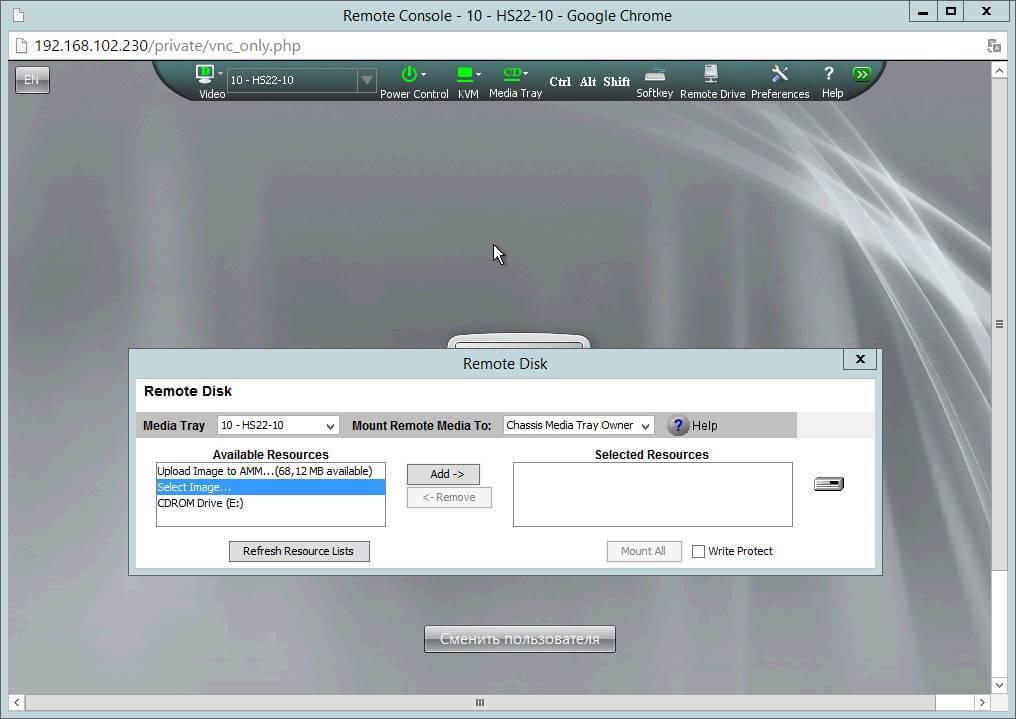 Как обновить все прошивки на IBM Blade HS22-05