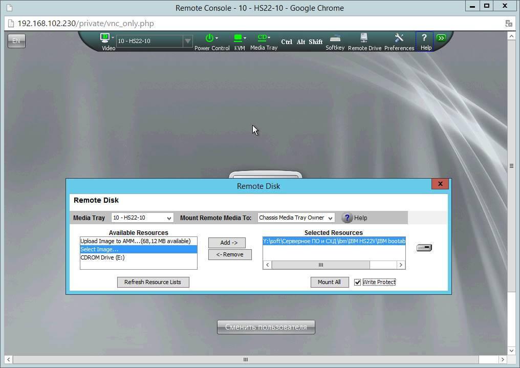 Как обновить все прошивки на IBM Blade HS22-07
