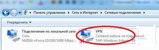Как организовать канал между офисами при помощи OpenVPN с дополнительной парольной защитой-06