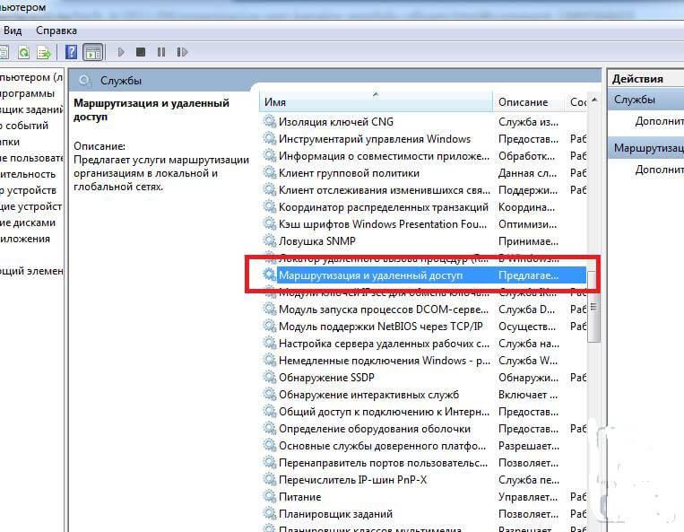 Как организовать канал между офисами при помощи OpenVPN с дополнительной парольной защитой-15