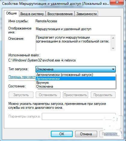 Как организовать канал между офисами при помощи OpenVPN с дополнительной парольной защитой-16