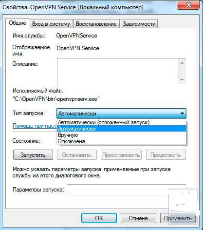Как организовать канал между офисами при помощи OpenVPN с дополнительной парольной защитой-19