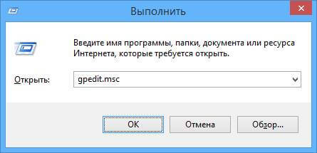 Как отключить OneDrive (SkyDrive) в Windows 8.1-01