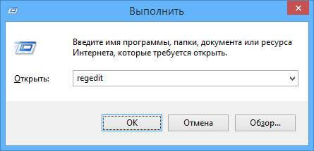 Как отключить OneDrive (SkyDrive) в Windows 8.1-05