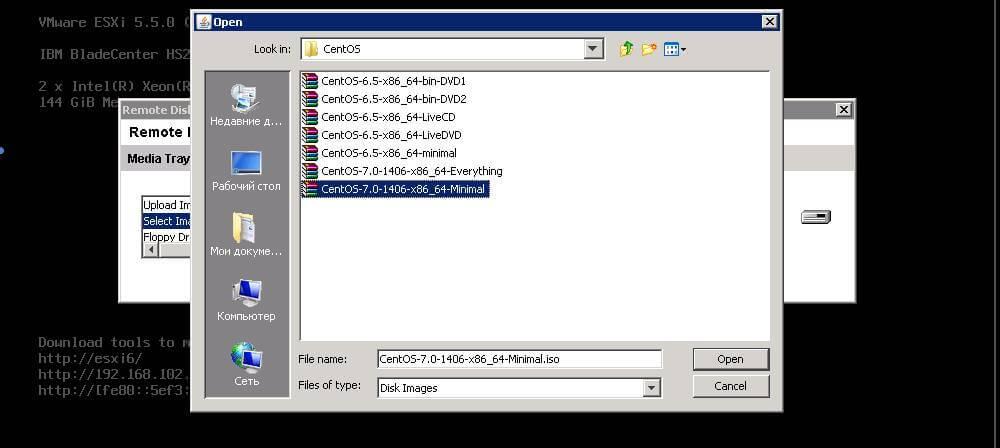 Как примонтировать DVD или ISO в AMM IBM Blade Center-06