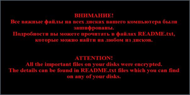 Как расшифровать файлы после вируса-04