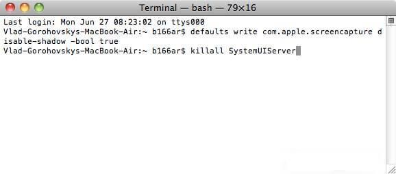 Как сделать скриншот на Mac-10