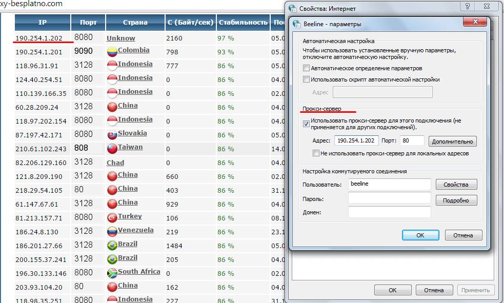 Как снять блокировку сайта провайдером-08