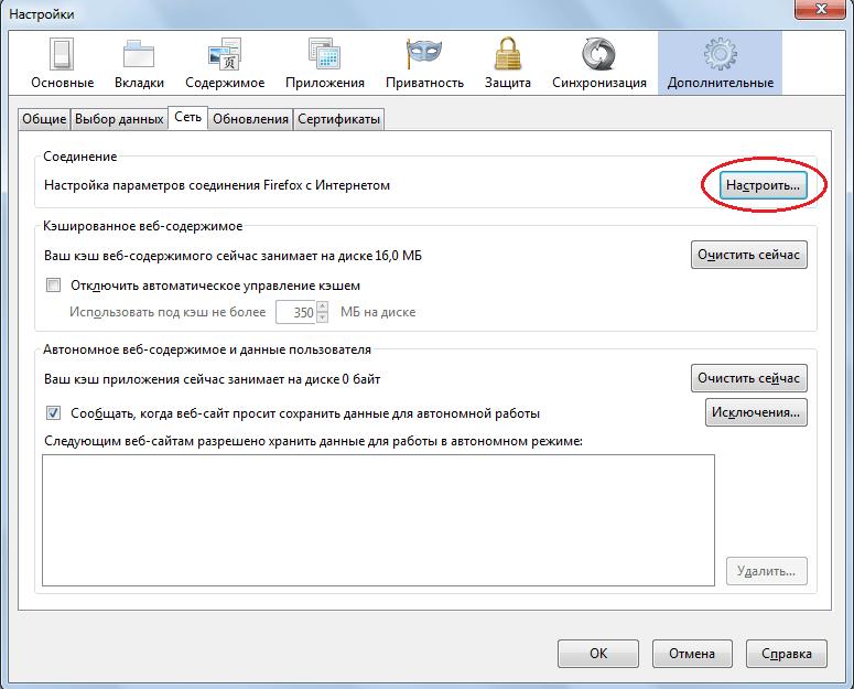 Как снять блокировку сайта провайдером-10