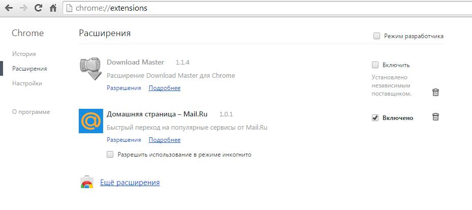 Как снять блокировку сайта провайдером-13