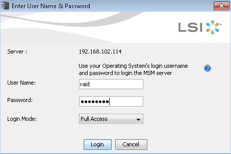 Как сохранить конфиг файл на Raid controller LSI-02ъ